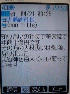 CA336448.jpg