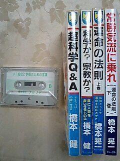 CAM0KI67-thumbnail2.jpg