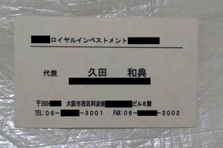 DSC_2000_.jpg