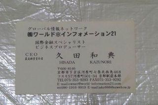 DSC_20012C.jpg