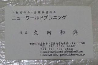 DSC_2003_.jpg