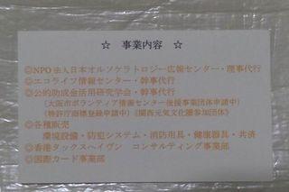 DSC_2007_.jpg