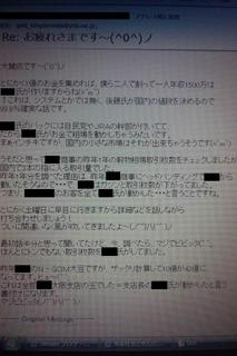 DSC_2636..jpg